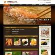 阿波鳴食品株式会社