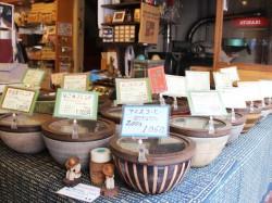 大谷焼で作られた珈琲豆の器