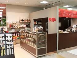 ブラジルコーヒ タクト店