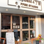 sumiyoshi 4丁目 COFFEE STAND