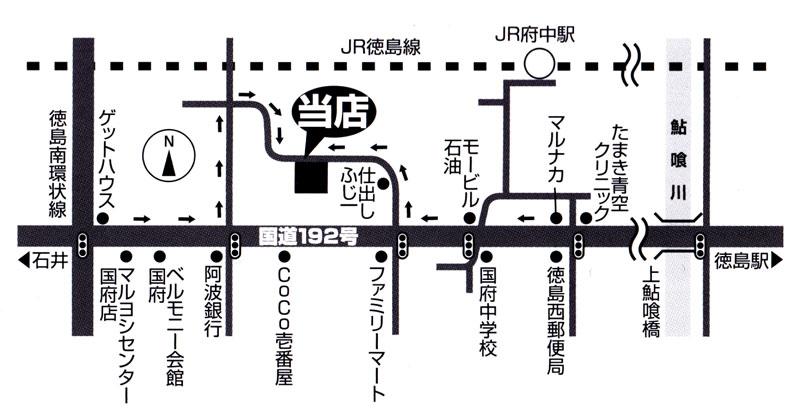 フジムラコーヒ地図