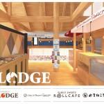 LODGE ロッジ